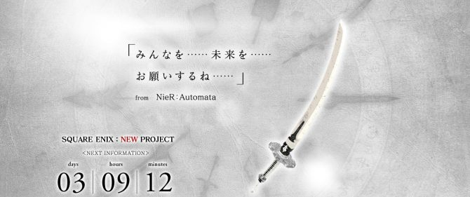 Square Enix Teases New Game with Weapons from NieR: Automata, Secret of Mana and More