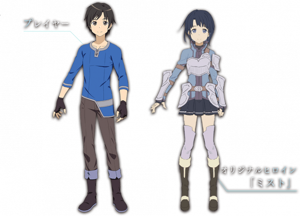 Sword Art Online: Replication Project Announced as Upcoming VR Title