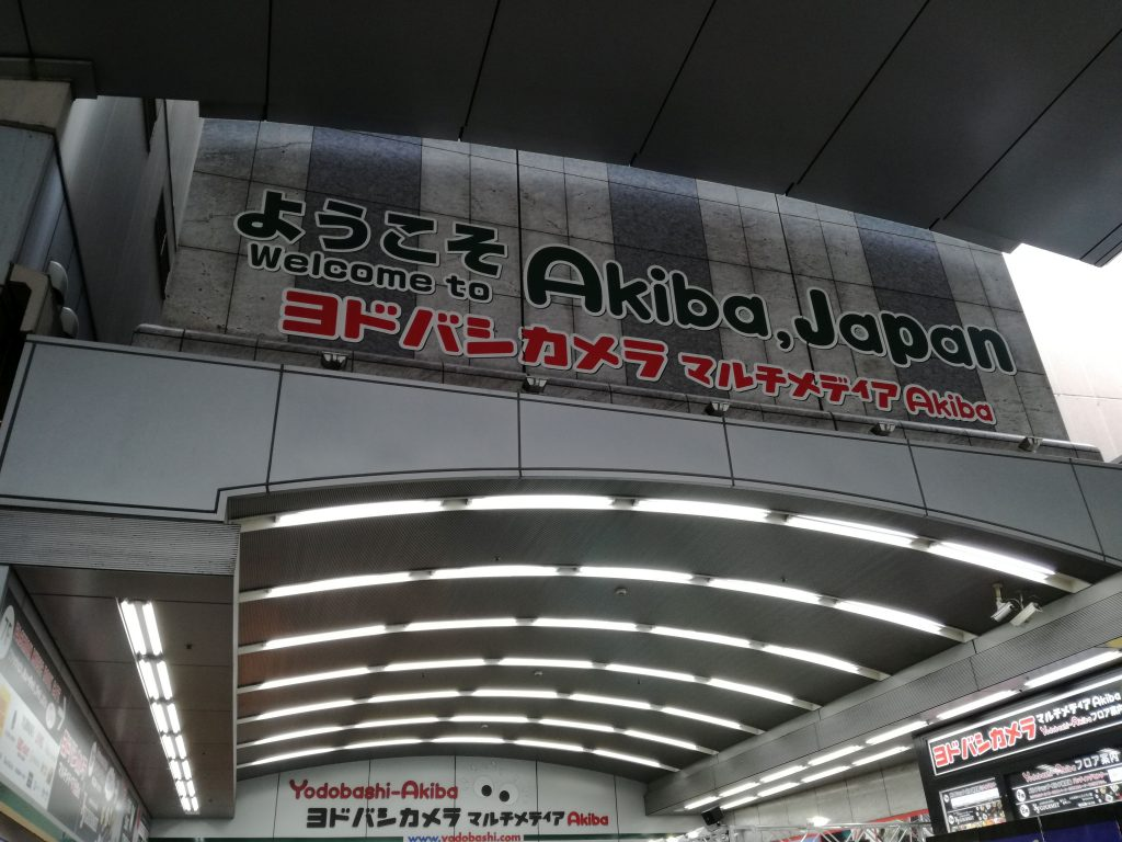 Quest for Nintendo Switch in Japan -- How Hard Is it to Find One in Akihabara?