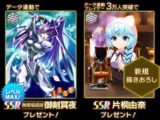 Muv-Luv Alternative: Strike Frontier's All-Ages Version Finally Playable in the West Without VPN
