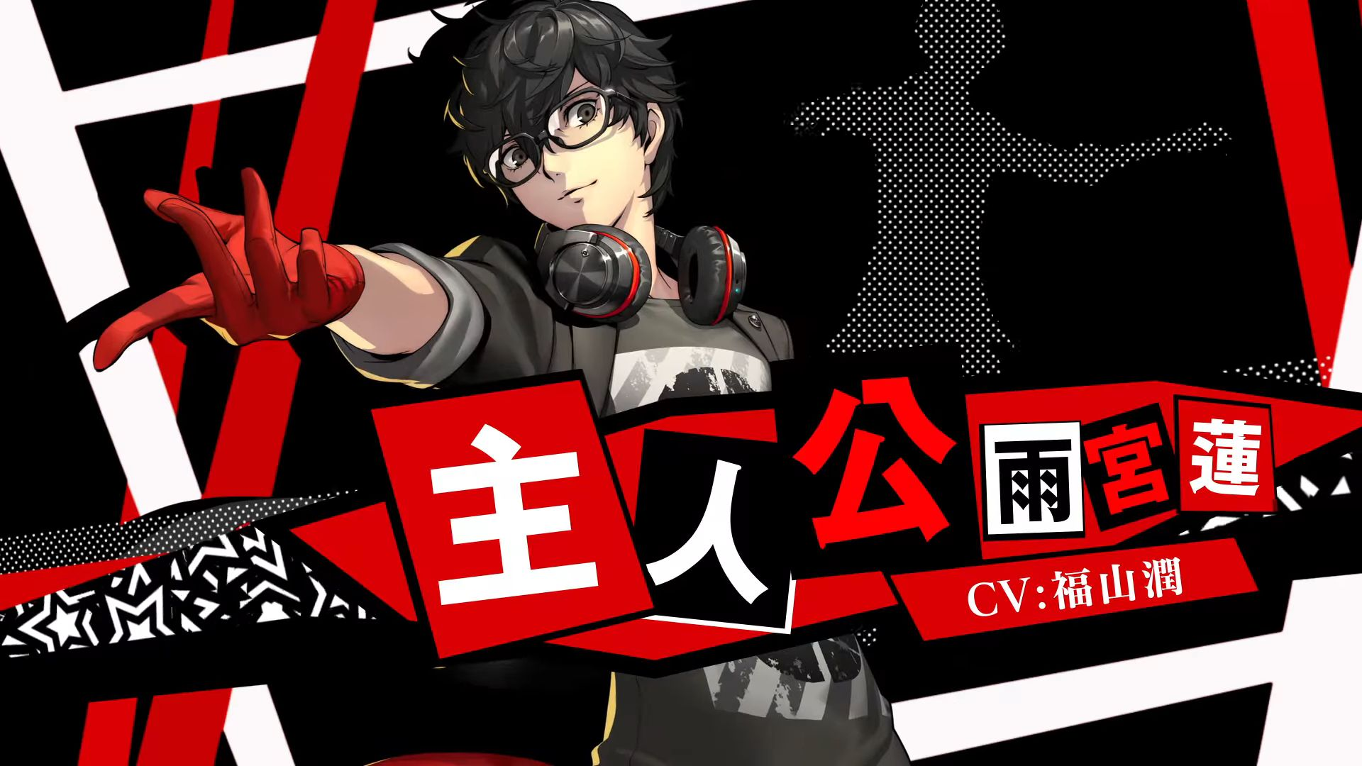 Persona 5 Dancing Star Night And 3 Dancing Moon Night Gets New