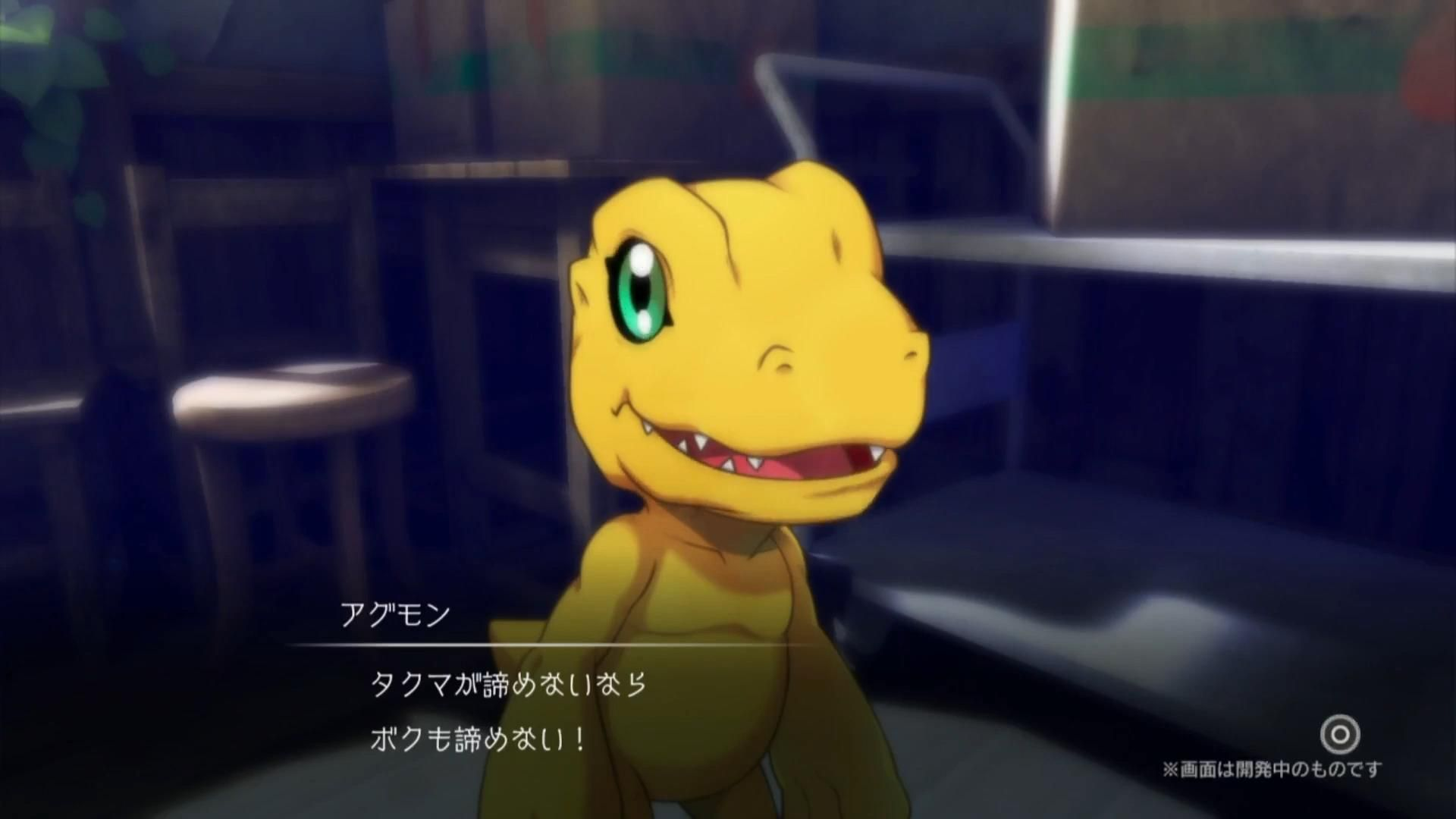Take a Deep Dive Into Digimon Survive With Latest Dev Diary