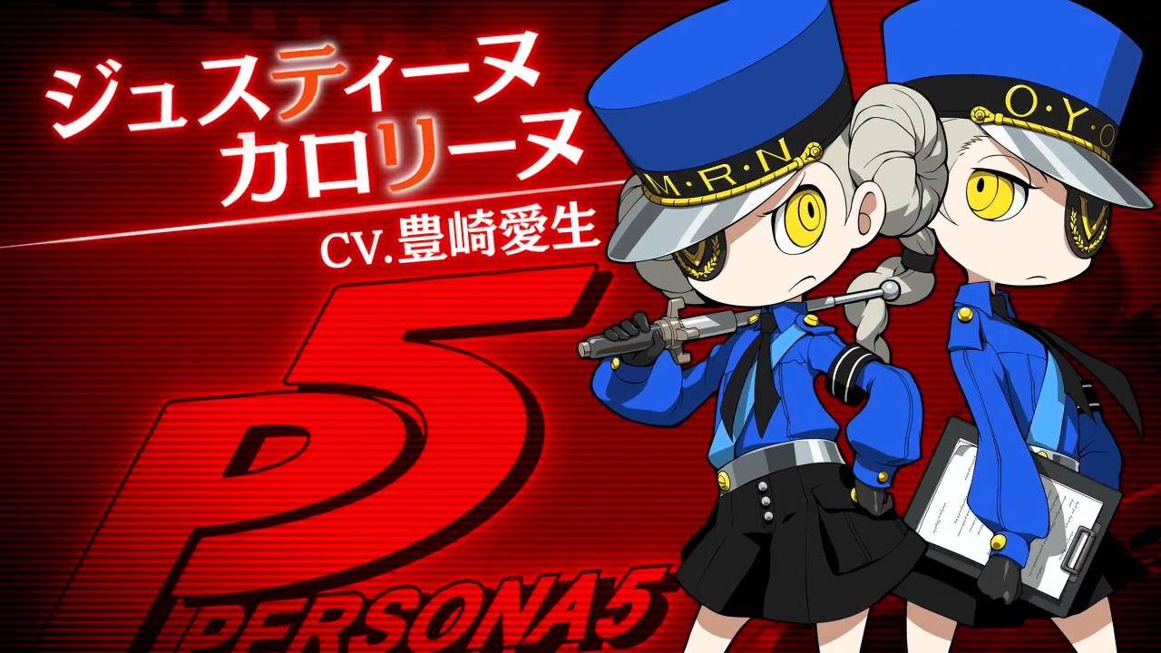 Persona Q2 Introduces Adorable Velvet Room Twins Justine and