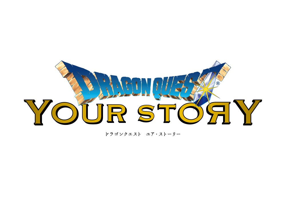 Dragon Quest Your Story 3DCG Anime Movie Announced