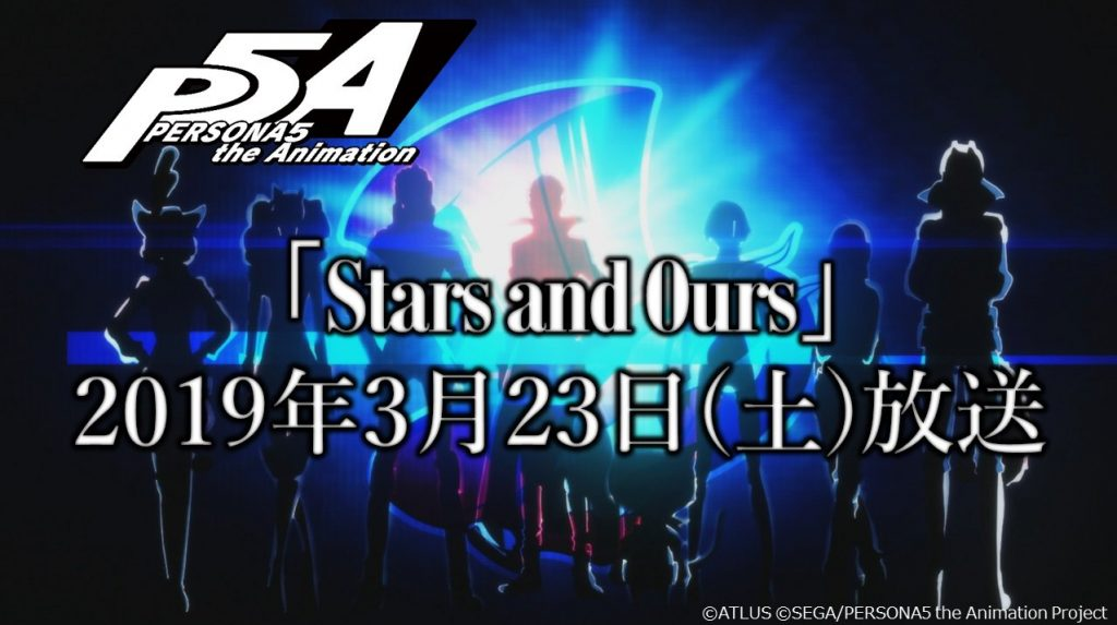 Persona 5 R New Info Possibly Coming on March 23 Along with the Stars and Ours Anime Special