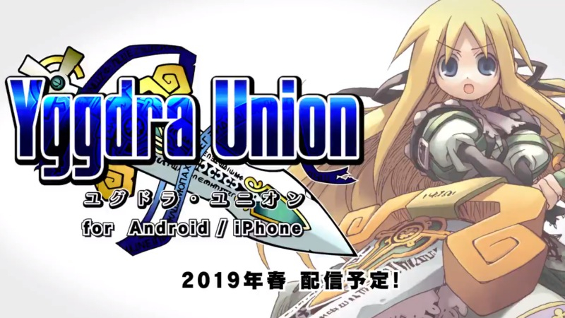 Tactical JRPG Yggdra Union to Get a New Version on Smartphones