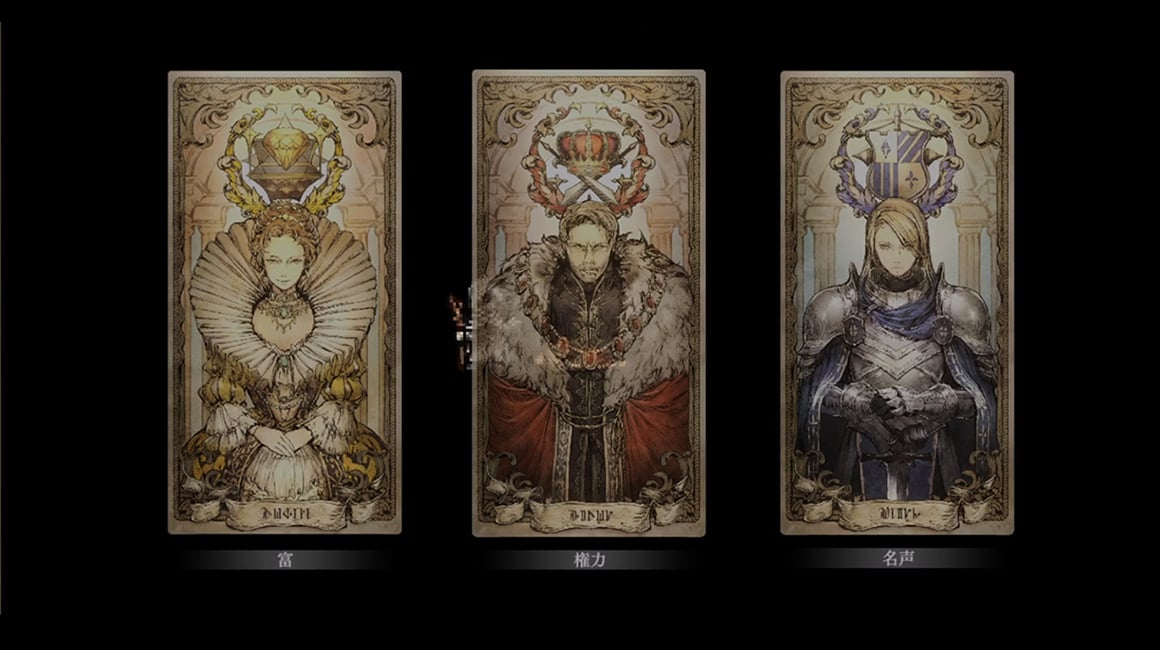 Octopath Traveler Prequel Has Three Different Stories to Start From