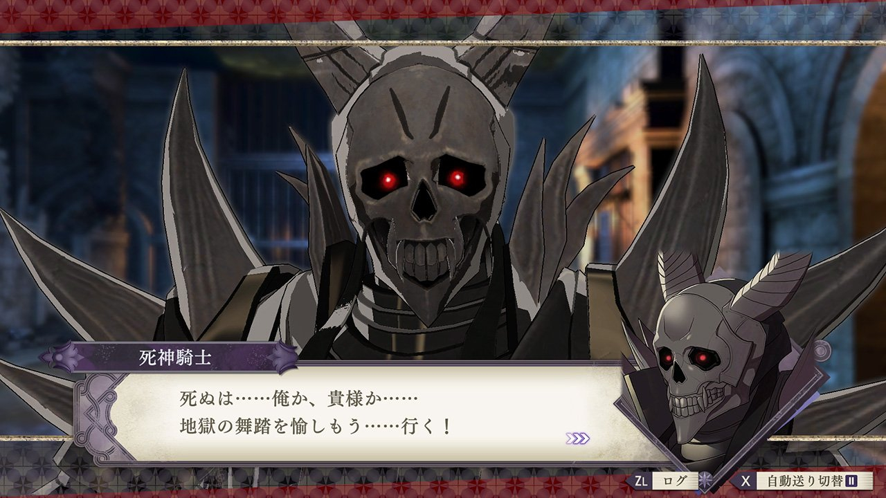 Fire Emblem Three Houses Details Its Antagonists Story
