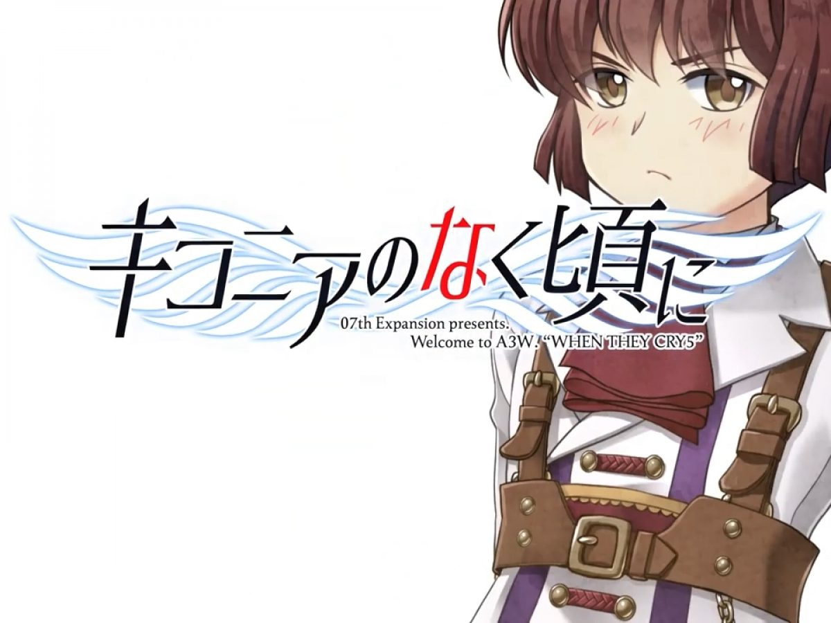 Ryukishi07 S Ciconia When They Cry Episode 1 Is Getting An English Demo On September 4 Updated