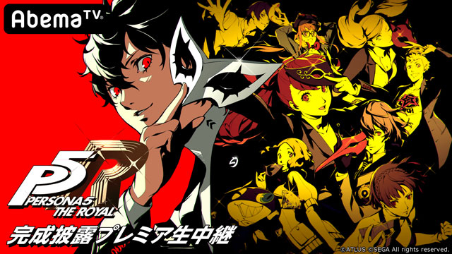 Persona 5 Royal Info Coming on August 30 with a New Event