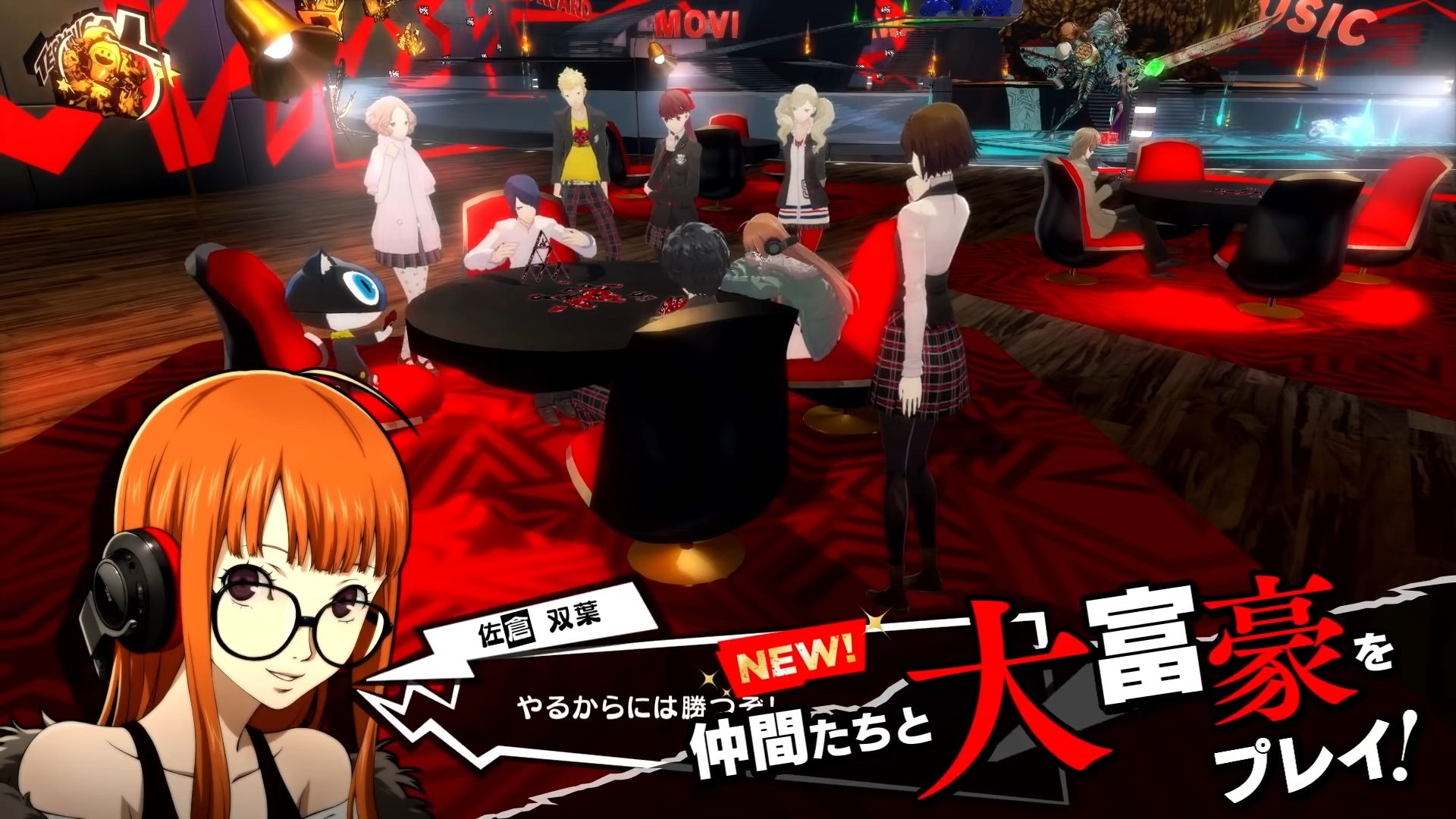 Persona 5 Royal Screenshots Reveals My Palace Features Persona