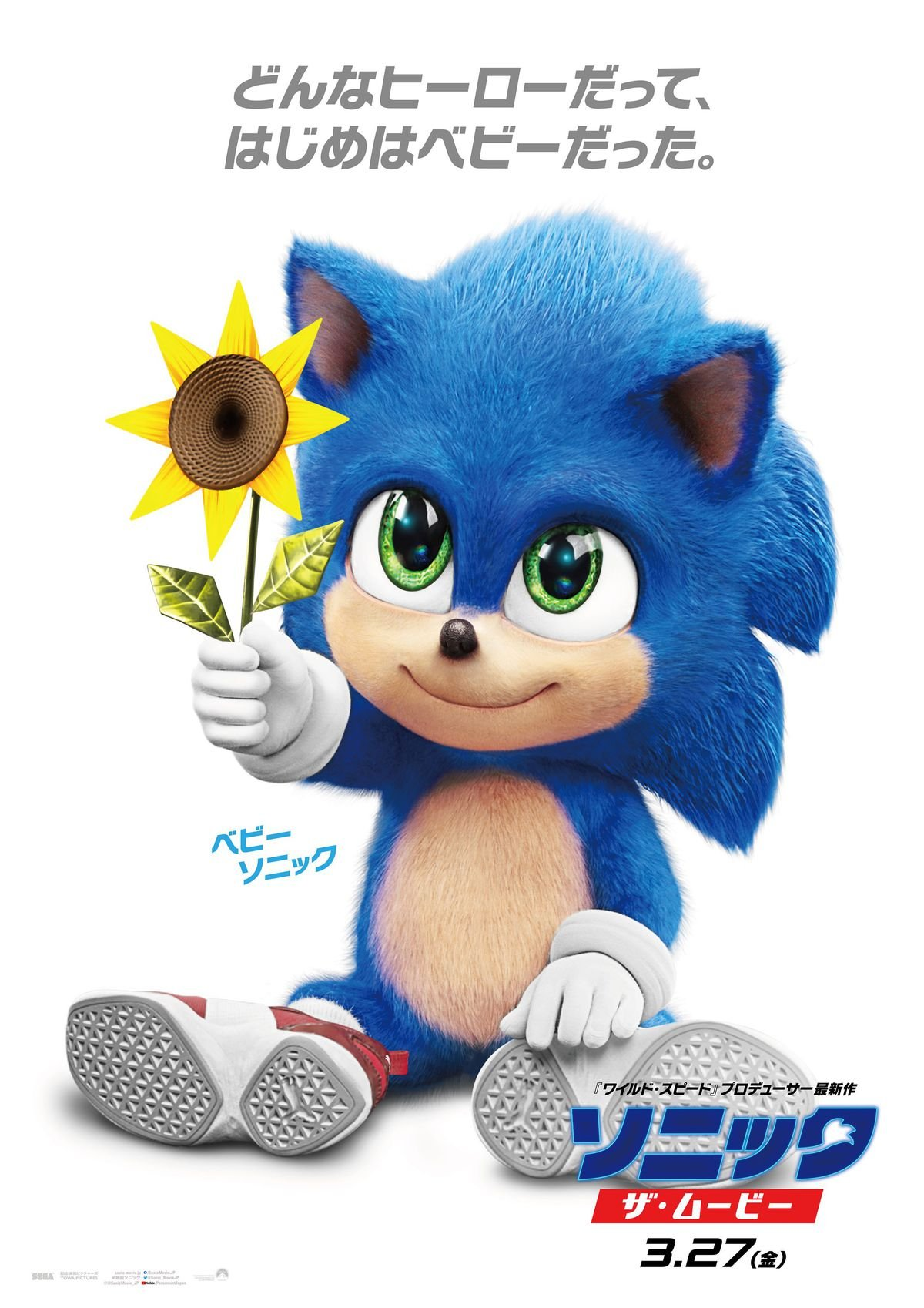Sonic The Hedgehog Movie Will Introduce Baby Sonic Baby Yoda S Rival