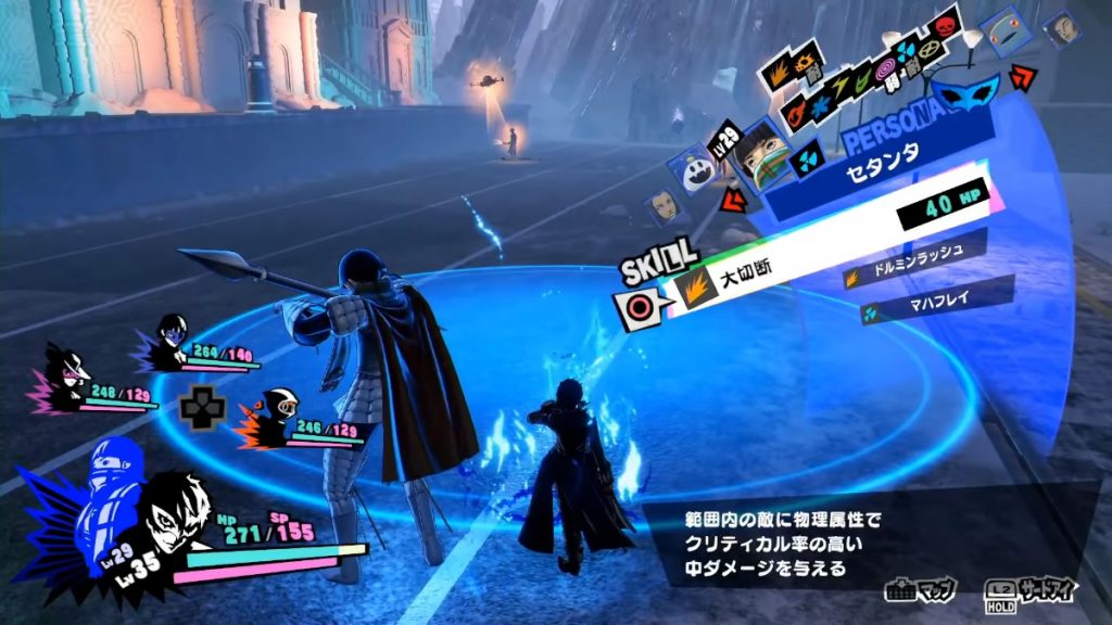 Persona 5 Scramble Gets New Hard Mode Gameplay and Details
