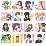 Memories Off 20th anniversary line stamps