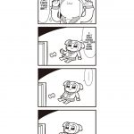 Pop Team Epic Fuck This Game Chapter Bkub