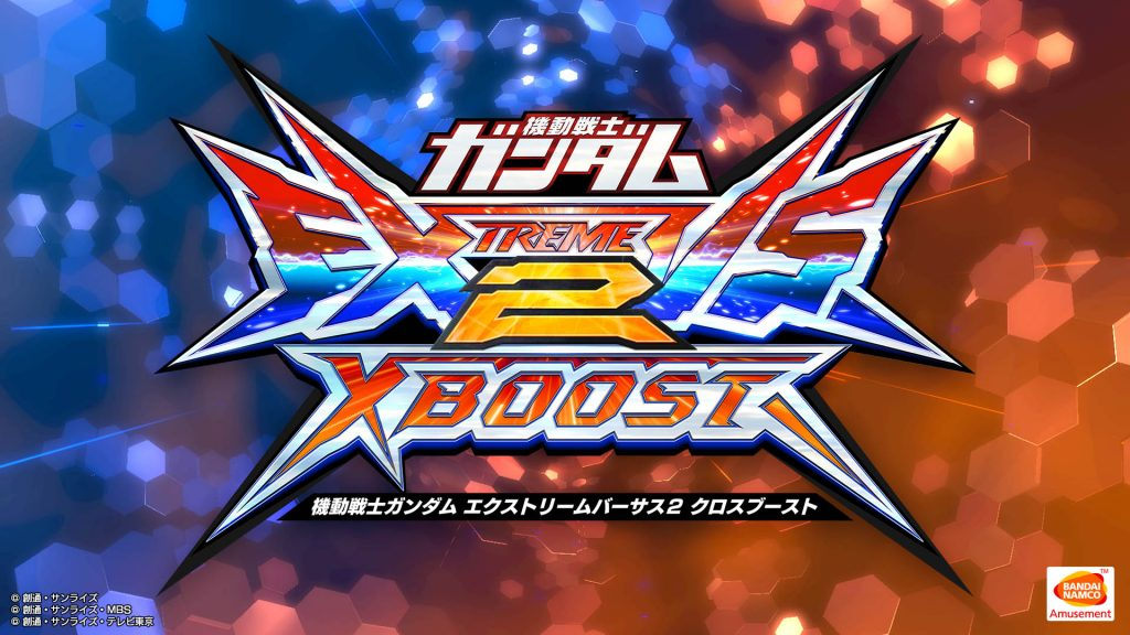 Mobile Suit Gundam Extreme Vs. 2 Cross Boost feature