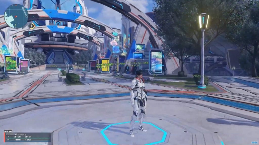 PSO2 NGS tgs 2020