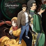 Shenmue The Animation reveal key visual