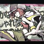 The World Ends With You Sequel countdown site 15