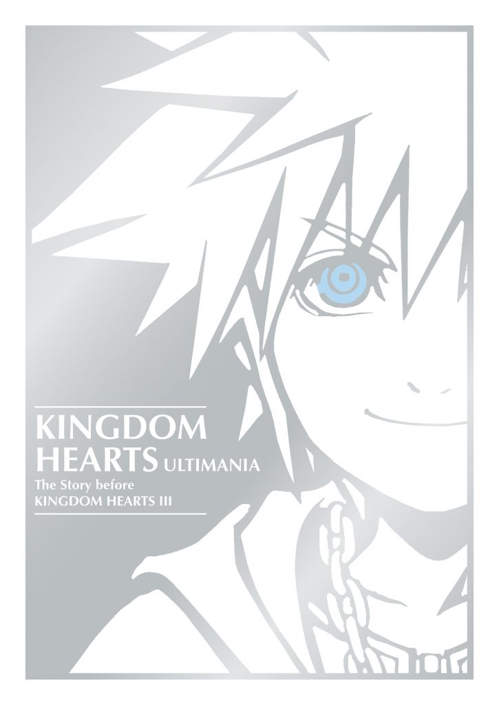 kh, Kingdom Hearts, Kingdom Hearts 3, Kingdom Hearts Melody of Memory, Melody of Memory, merch, Nintendo, Nintendo Switch, PS4, square, Square Enix, Switch, Xbox One