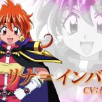 Slayers Tales of the Rays lina