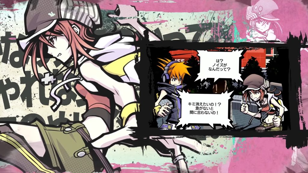 the world ends with you countdown sequel story feature