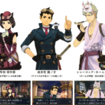 DLC costumes Dai Gyakuten Saiban 2 The Great Ace Attorney Chronicles ps4 switch pc capcom