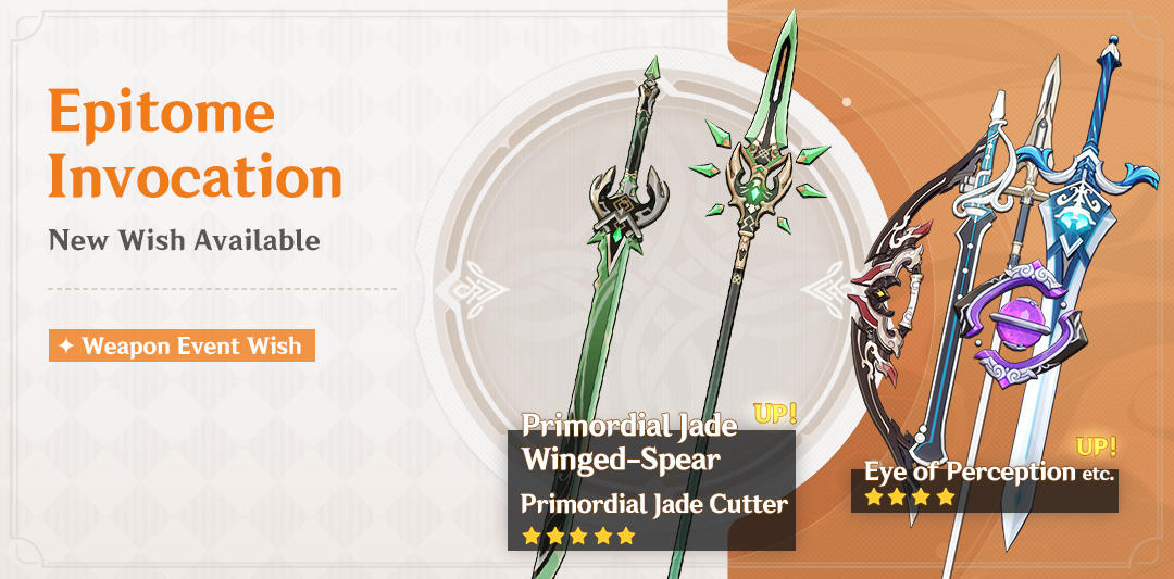 Genshin Impact Xiao weapons gacha banner Epitome Invocation Primordial Jade Cutter (Sword) and Primordial Jade Winged-Spear (Polearm) pc ps4 ps5 switch