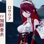 Rosaria Genshin Impact leaks ps4 ps5 pc switch mobile mihyo