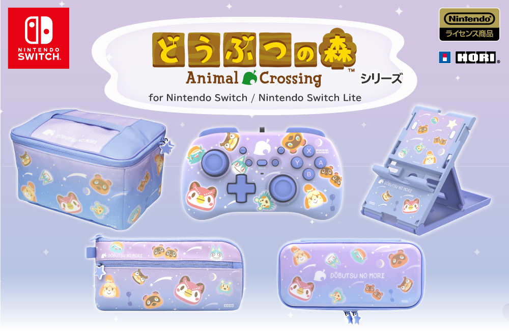 Animal Crossing themed accessories from HORI