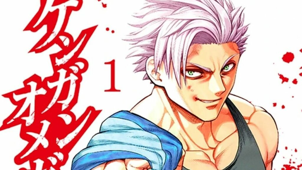 Kengan Omega Chapter 107 Release Date, Time, And Spoilers