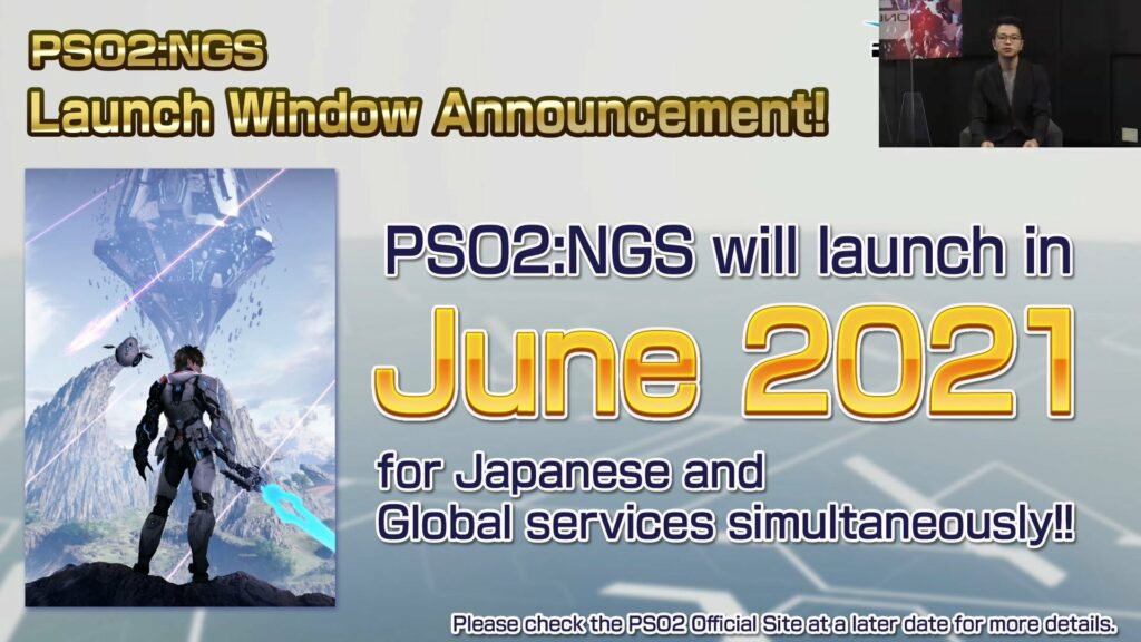 PSO 2 NGS Release Date