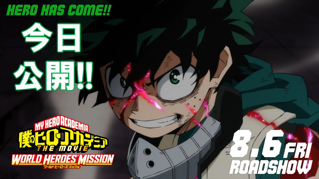 My Hero Academia World Heroes Mission Is Out In Japan Be Wary Of Spoilers