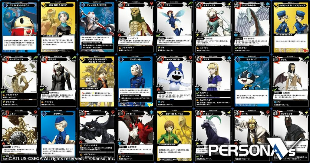 Persona Vs card game how to play 2
