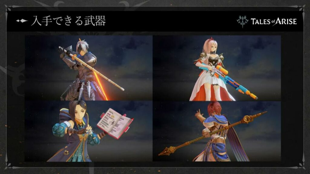 tales-of-arise-october-7-free-dlc-new-weapons-after-beting-the-new-battles